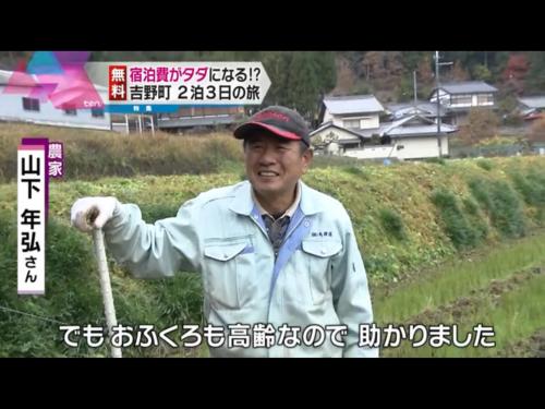 吉野町の取り組み_c0124828_11210422.jpg