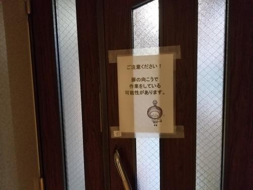 廿日市市・M様邸 浴室改修工事他_d0125228_03330484.jpg