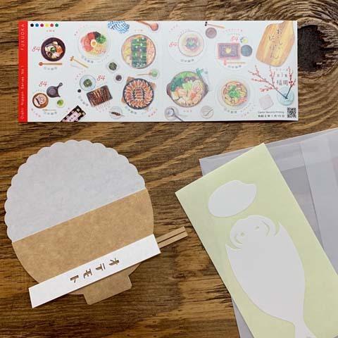 おいしいにっぽんシリーズ切手_d0171830_17584936.jpg