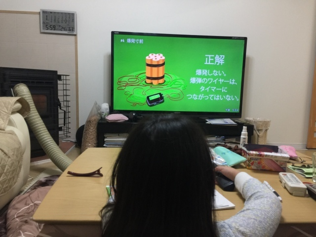 関東煮(かんとうだき)_f0032130_18072155.jpeg