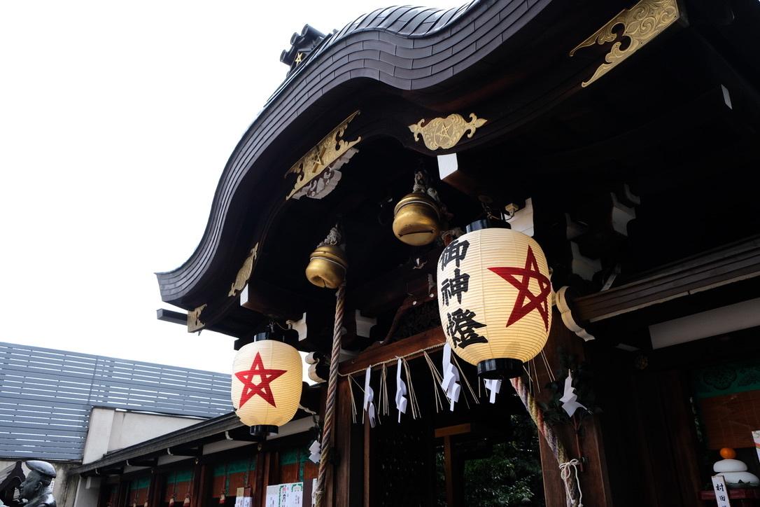 晴明神社_f0315034_13195817.jpeg
