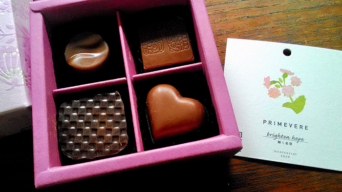 MONTSERRAT モンセラートチョコレートの売り場_a0052641_17423755.jpg