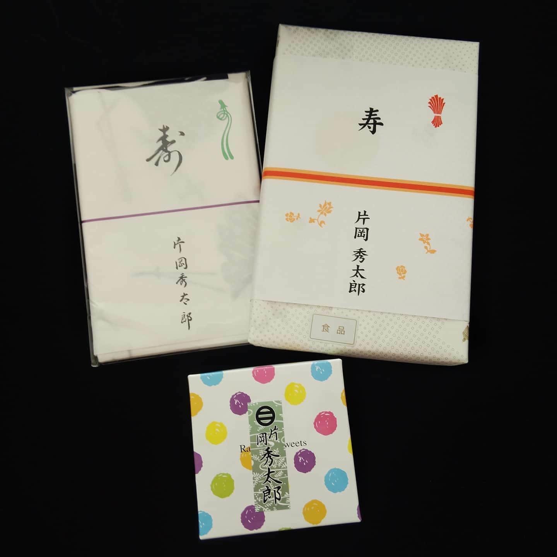 200123  片岡秀太郎丈の楽屋を訪ねました✨_f0164842_15365728.jpg
