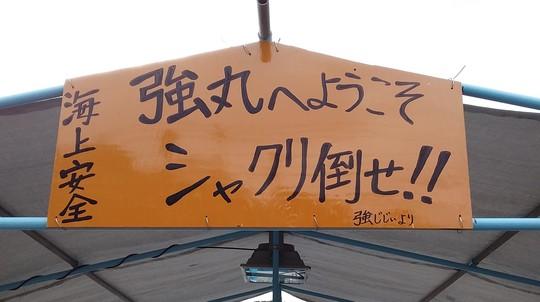 2020初ジギング❕❕乗船強丸❕❕_e0212944_6112457.jpg