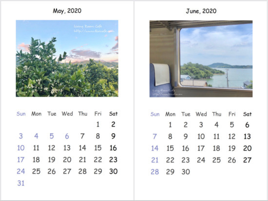 Living Room Cafe 奥浜名湖カレンダー 無料ダウンロードのお知らせ_e0040957_12433078.jpg