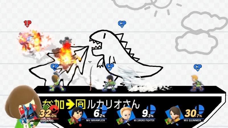 ゲーム「大乱闘スマッシュブラザーズ SPECIAL 可愛い子探す旅 」_b0362459_09364895.jpg