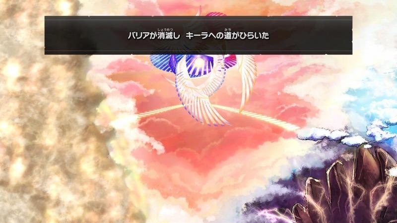ゲーム「大乱闘スマッシュブラザーズ SPECIAL 可愛い子探す旅 」_b0362459_10294385.jpg