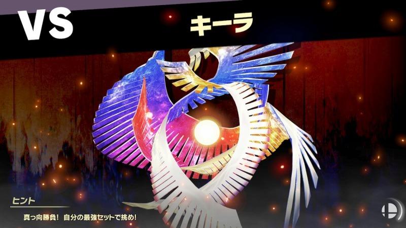 ゲーム「大乱闘スマッシュブラザーズ SPECIAL キーラ撃破!!!!そして…… 」_b0362459_16031321.jpg