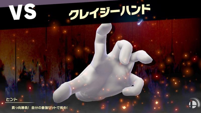 ゲーム「大乱闘スマッシュブラザーズ SPECIAL キーラ撃破!!!!そして…… 」_b0362459_16272399.jpg