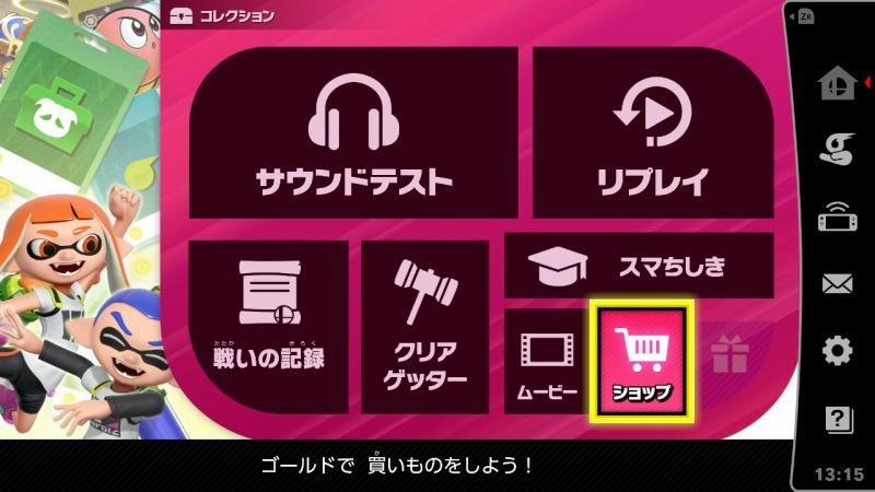 ゲーム「大乱闘スマッシュブラザーズ SPECIAL キーラ撃破!!!!そして…… 」_b0362459_16400814.jpg
