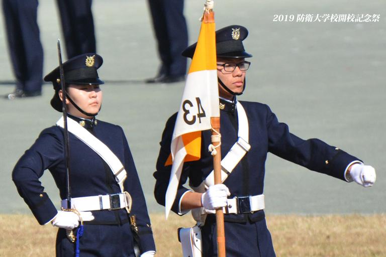 観閲式『2019 防衛大学校開校記念祭』⑩_d0251161_13122996.jpg