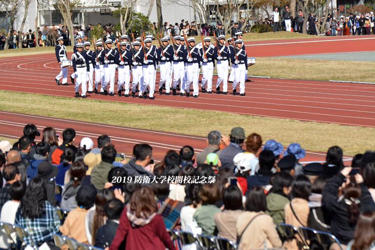 観閲式『2019 防衛大学校開校記念祭』⑩_d0251161_13151606.jpg