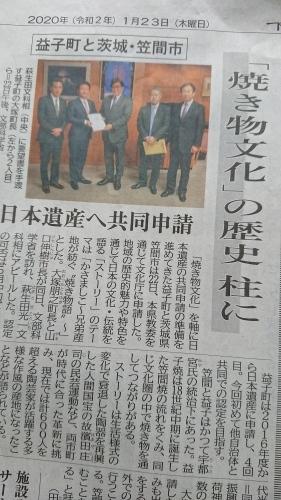 「日本遺産」に向けて_d0101562_18594495.jpg