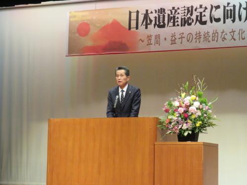 「日本遺産」に向けて_d0101562_19221601.jpg