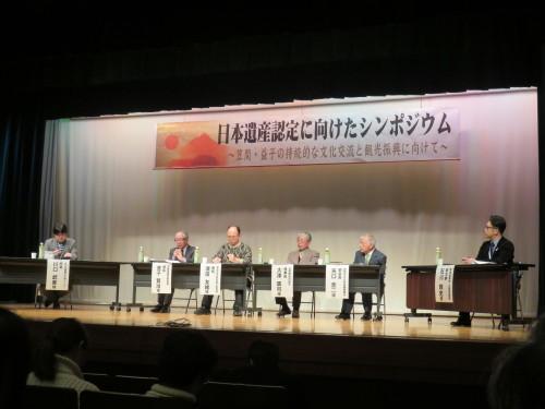 「日本遺産」に向けて_d0101562_19225737.jpg