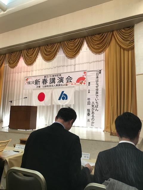 栗原法人会賀詞交換会_d0153164_09065870.jpg