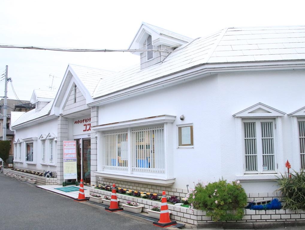 阪急総持寺駅付近にあるバッティングセンター_d0202264_10322789.jpg