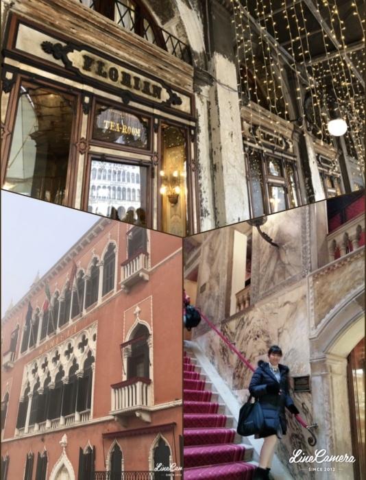 イタリア旅行記②ヴェネチア☆_b0114367_00391141.jpeg