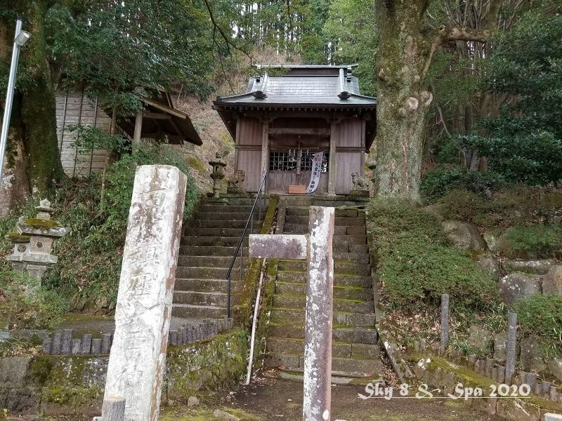 ◆ 丹那断層のズレ!「火雷神社」へ(2019年1月)_d0316868_09084806.jpg
