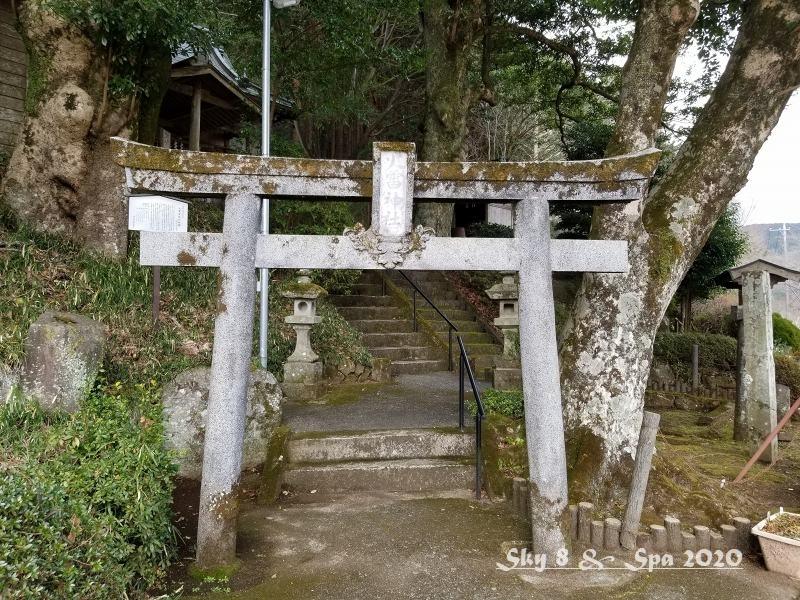 ◆ 丹那断層のズレ!「火雷神社」へ(2019年1月)_d0316868_22462498.jpg