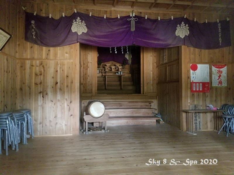 ◆ 丹那断層のズレ!「火雷神社」へ(2019年1月)_d0316868_22535405.jpg