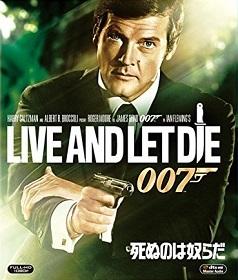 『007/死ぬのは奴らだ』_e0033570_21453447.jpg