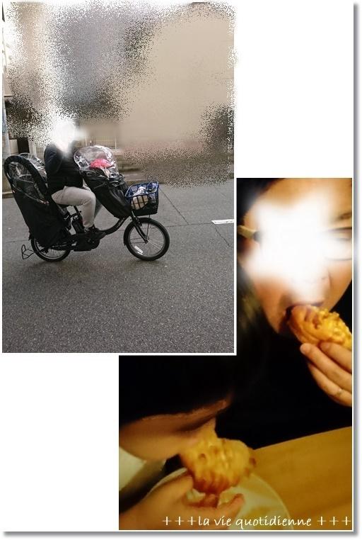 突っ込まれたコーンパンと姫また発熱。。。そして私も発熱 (;´д`)ノ_a0348473_01454417.jpg