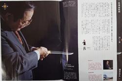 刀剣ブーム_f0168873_234576.jpg