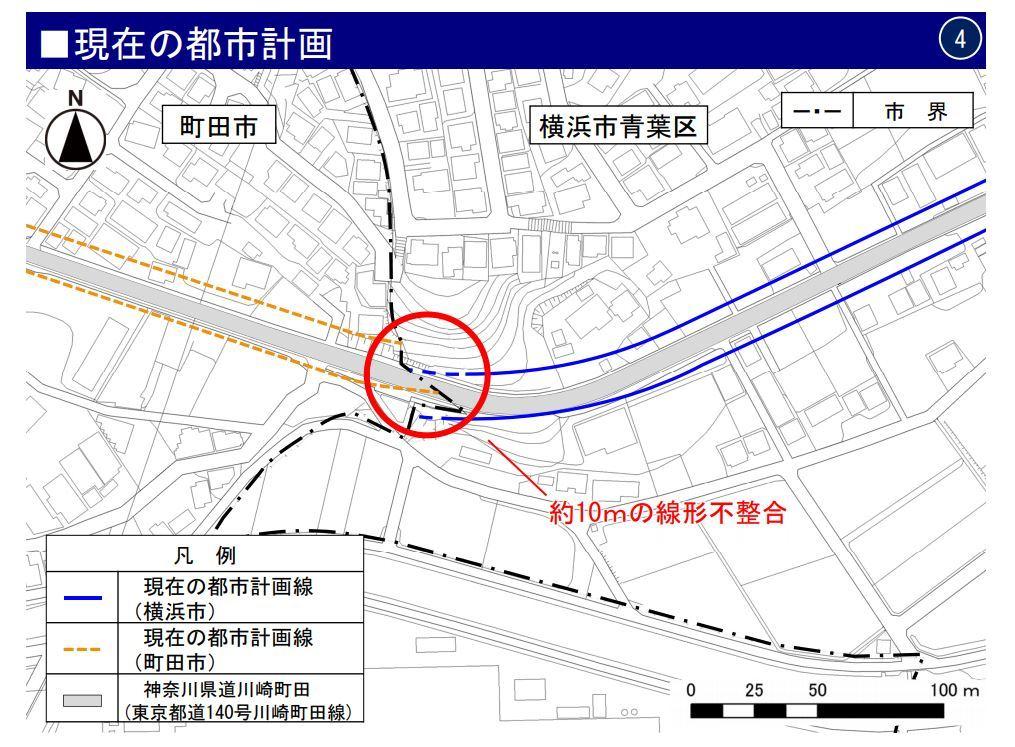町田市と横浜市 都市計画道路の不整合解消のナゾ : 俺の居場所2
