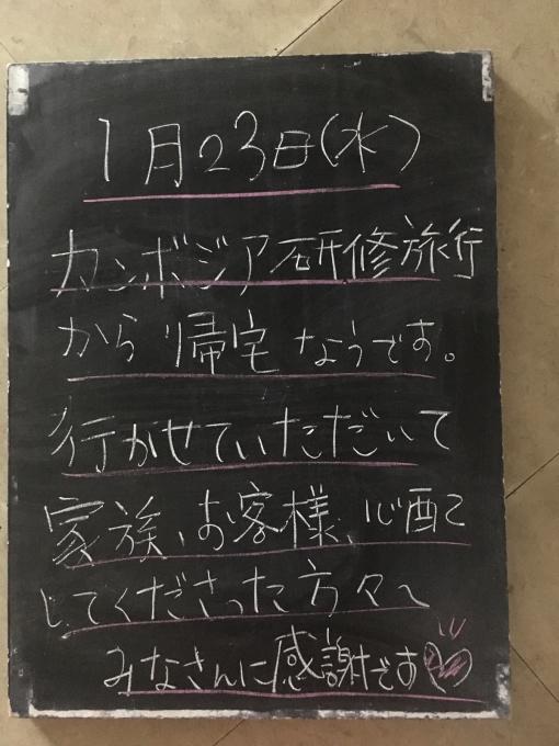 スパ研修ツアーから ただいまです~(*^_^*)_f0152875_13083024.jpg