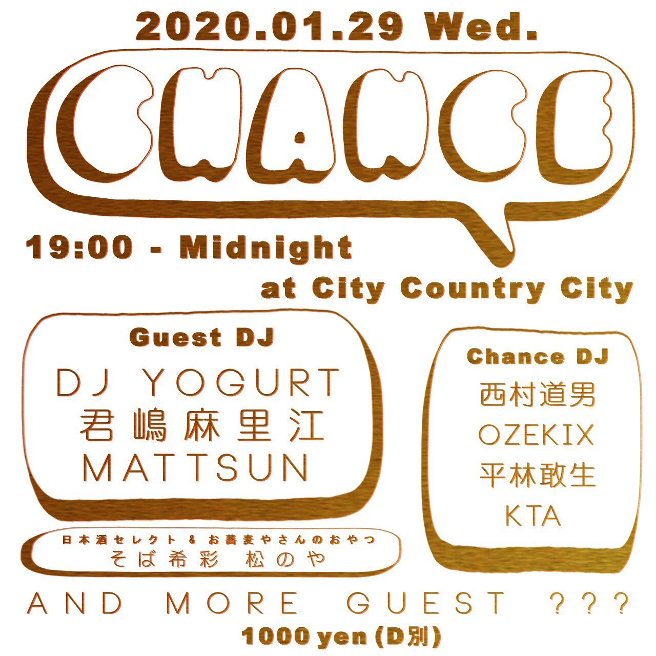 1/29 (WED) 「CHANCE」@ 下北沢 City Country City_e0153779_15110085.jpg