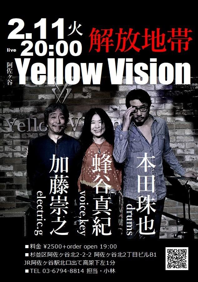 Maki Hachiya 2020:1月〜2月 live schedule_d0239981_04122746.jpg