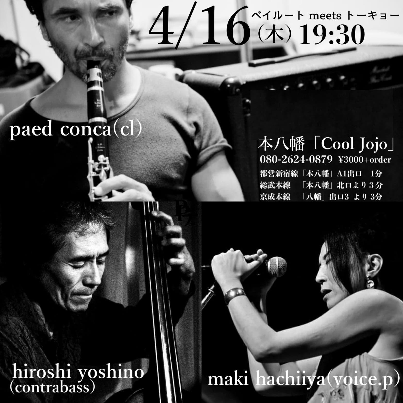 Maki Hachiya 2020:2月〜3月 live schedule_d0239981_06312663.jpg