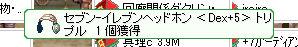 ラグナロクオンライン『レンジャー覚醒』_d0330183_8171136.jpg