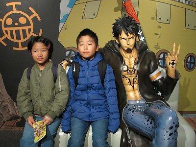 孫と東京へ_b0092684_15452479.jpg