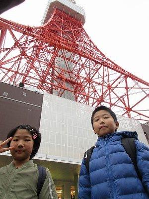 孫と東京へ_b0092684_15453159.jpg
