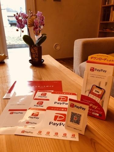 Pay Pay  始めました!_f0150893_16163975.jpeg