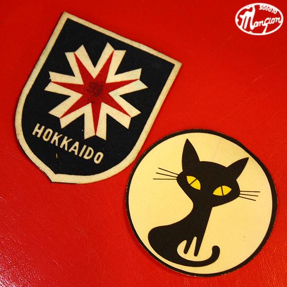 1970s Vintage 黒猫 北海道 ワッペン デカール_e0243096_09020510.jpg