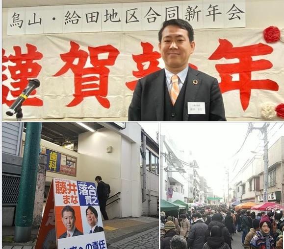 新年会があっても朝の街頭演説_c0092197_15043495.jpg
