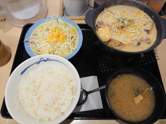 1/24 シュクメルリ鍋定食生野菜サラダ付¥790@松屋_b0042308_18584220.jpg