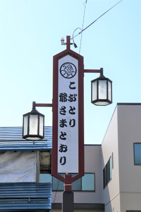 いで湯巡り・東北 山形 肘折温泉、宮城 鎌先温泉の列車旅   (1)_d0150720_17070944.jpg