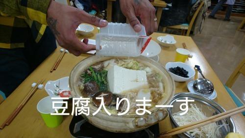インターナショナルキッチン 「冬はやっぱり鍋でしょう!?」 火曜日朝教室 _e0175020_00324965.jpg