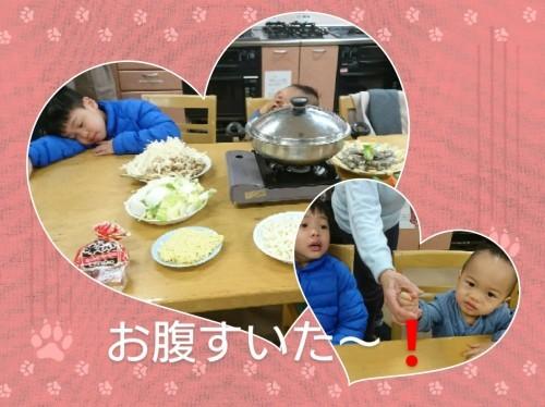 インターナショナルキッチン 「冬はやっぱり鍋でしょう!?」 火曜日朝教室 _e0175020_00342390.jpg