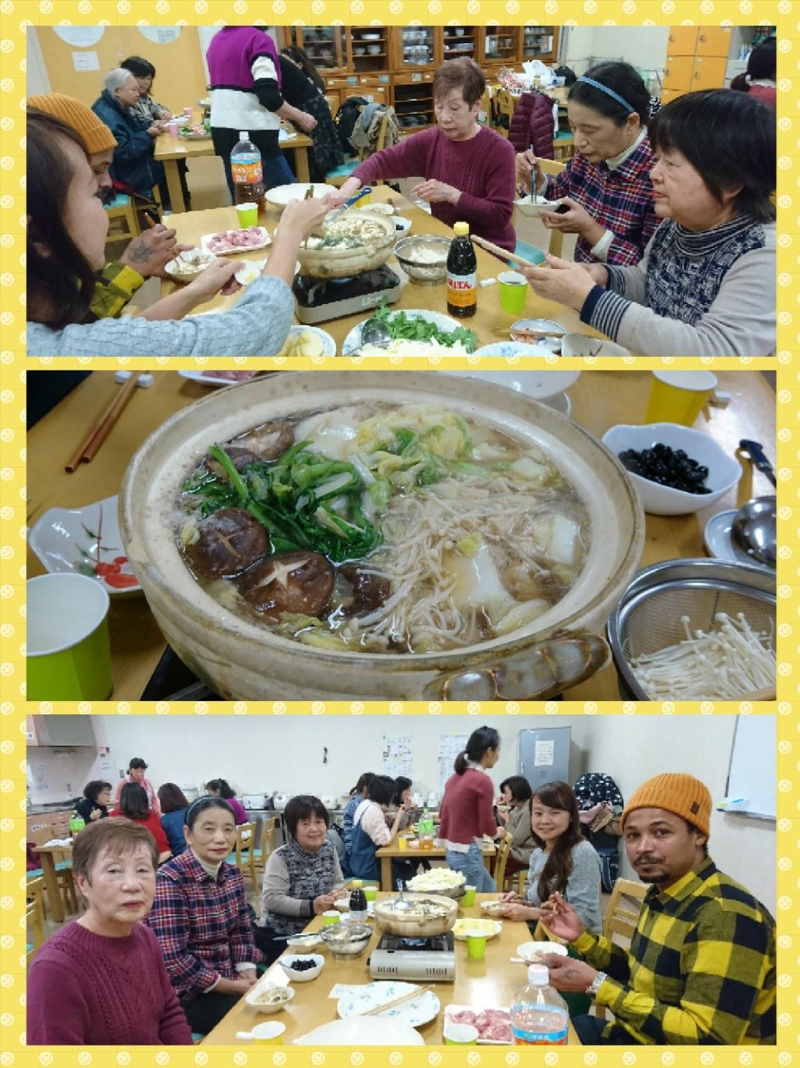インターナショナルキッチン 「冬はやっぱり鍋でしょう!?」 火曜日朝教室 _e0175020_00434713.jpg