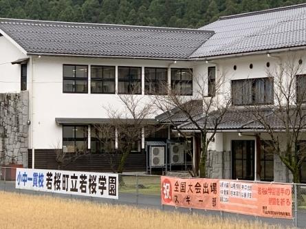がんばれ若桜学園の選手たち!!_f0101226_22532165.jpeg