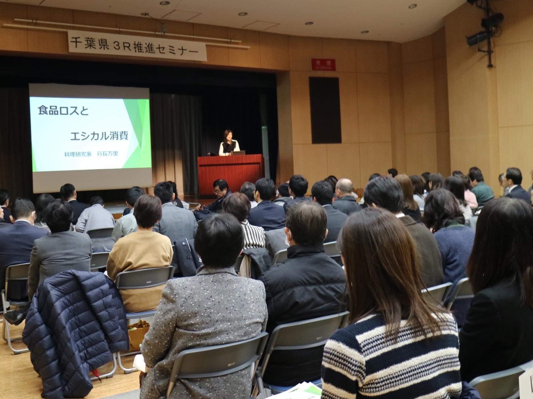 食品ロスをへらす❗️千葉県3Rセミナー_c0124528_18340850.jpeg