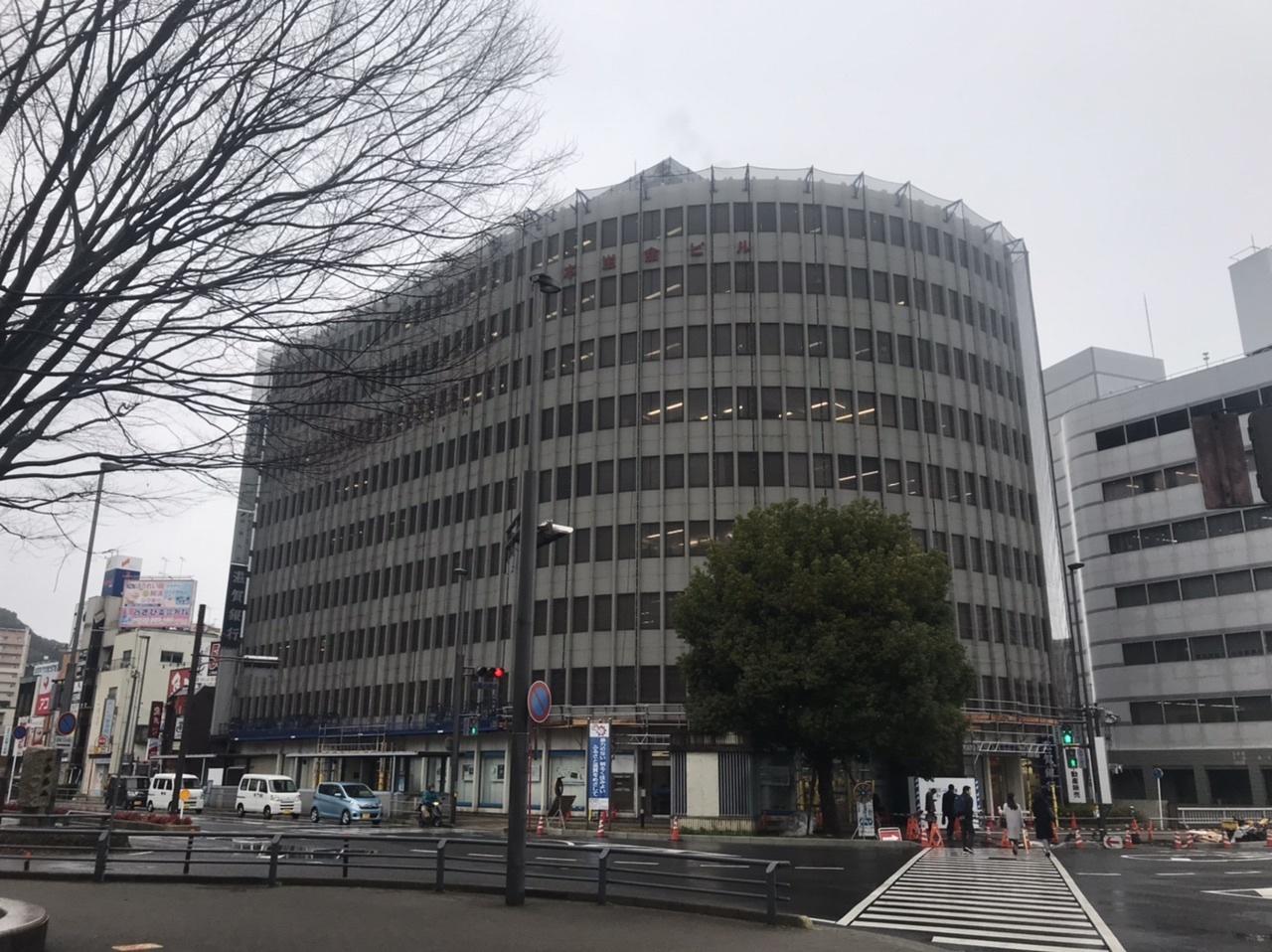 1月23日 滋賀大学経済学部付属リスク研究センター_a0317236_05544641.jpeg