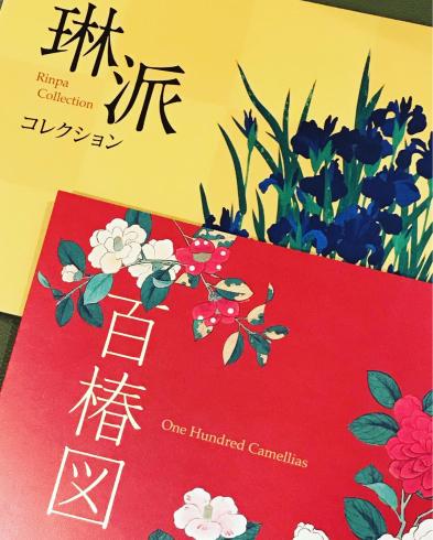 上京しています。_e0272038_04444471.jpg