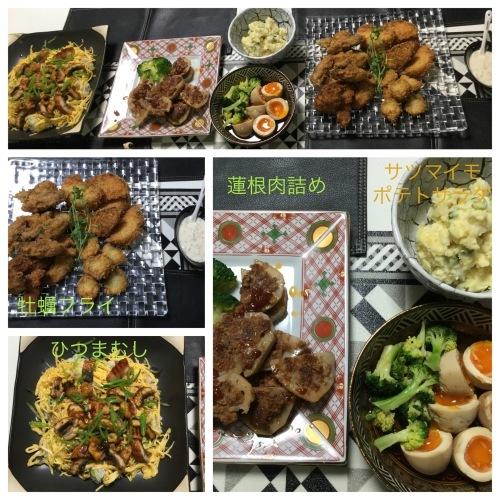 野菜の冷凍保存 & ホームパーティ & お掃除計画_a0084343_21300122.jpeg