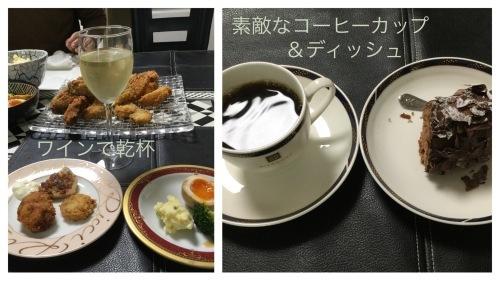 野菜の冷凍保存 & ホームパーティ & お掃除計画_a0084343_21302079.jpeg